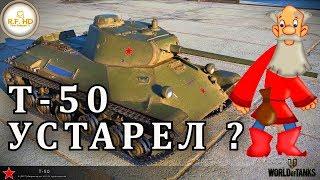 видео Самое главное о танке Т-50-2