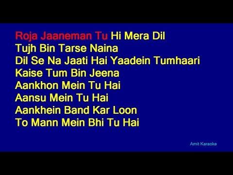 Roja Jaaneman - S. P. Balasubrahmanyam Hindi Full Karaoke with Lyrics