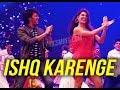 Ishq Karenge - Bangistan - Sona Mohapatra, Abhishek Nailwal, Shadab Faridi - HD Video 2015