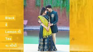 baby ne bournvita pivdavu new song whatsapp status | new gujarati whatsapp status 2019 | new status