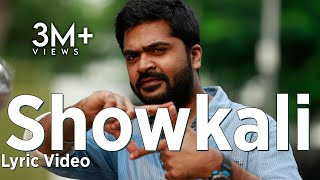 Showkali Lyric Video  Achcham Yenbadhu Madamaiyada  A R Rahman  Lyric Video