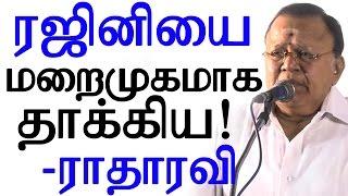 Radha Ravi indirectly says Rajini to not enter Politics – SBKT Full press meet