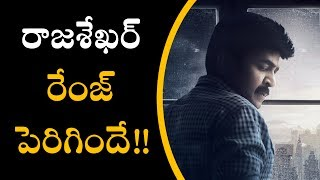 Rajasekhars psv garuda vega being made at rs 25 crore || short flicks