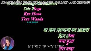 Kya Hua Tera Wada - karaoke With Scrolling Lyrics Eng. & हिंदी