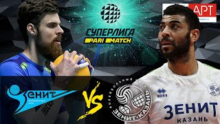 23.01.2021 🔝🏐 \Zenit SPB\ - \Zenit-Kazan\ Mens Volleyball Super League Parimatch Round 19