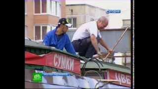Смотреть видео Последние новости - Санкт Петербург, Снесен незаконный рынок «Лакомка» онлайн