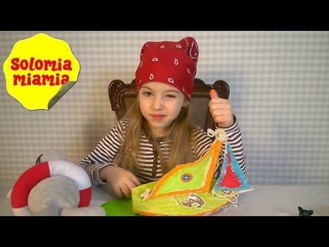 Игра Злые пираты (крутые пираты) онлайн (Awesome Pirates