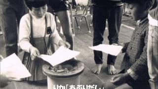 川辺小学校46年度入学Ⅲ