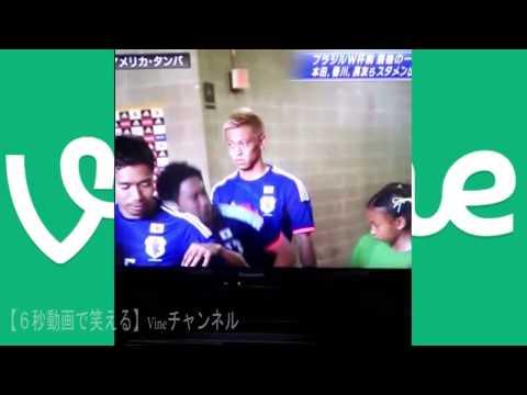 サッカーW杯 香川真司選手「次の試合に向けてやるだけ」14 06 16