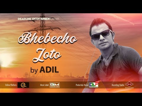 Bhebecho Joto  Adil  Romantic Song  Bangla New Song 2017