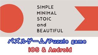 【パズル】TAPES テープス~インディーズゲーム放送局#008-1(Japanese indie Puzzle game)