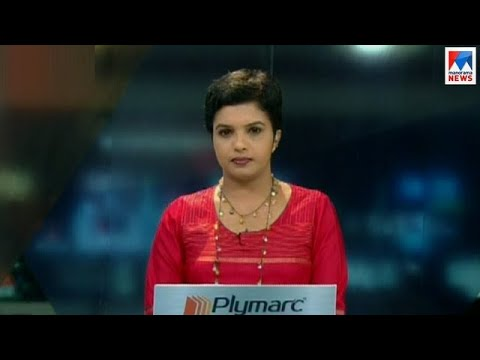 സന്ധ്യാ വാർത്ത | 6 P M News | News Anchor - Nisha Purushothaman | March 11, 2018