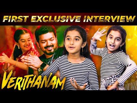 Download Lagu  BIGIL - Verithanam Dance LIVE Performance By Baby Prajuna Sarah | Thalapathy Vijay | Atlee Mp3 Free