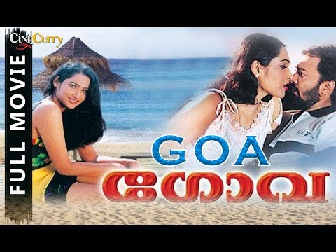 Goa | Malayalam Full Movie | Anusha, Devan, Cochin Haneefa
