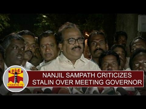 Nanjil Sampath criticizes M.K.Stalin over meeting TN Governor | Thanthi TV