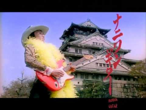ULFULS: Osaka Strut [PV - Eng Subs]