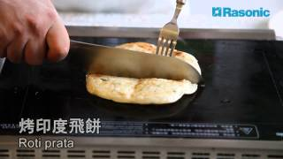Repeat youtube video Rasonic Ceramic Glass Griddle Demonstration