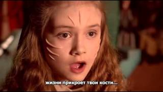 "Doctor Who. The Rings Of Akhaten Song ""Wake up"". Rus subtitles and voice.."