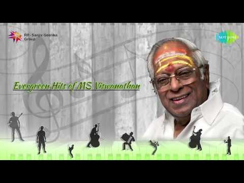 Evergreen Hits of MS Viswanathan | Jukebox