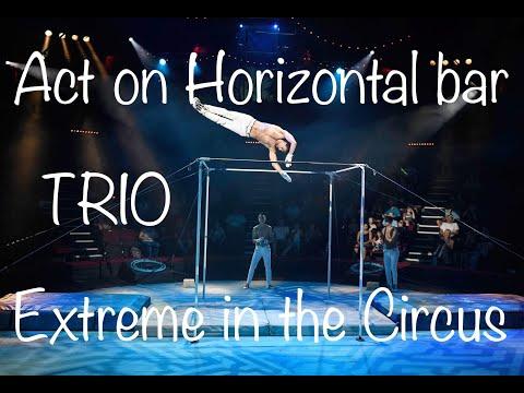 Hippodrome circus Act on Horizontal bar (high bar) Гимнасты на перекладине