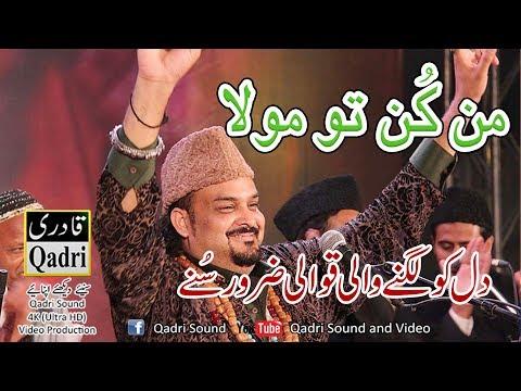 Manqabat-e-Mola Ali (R.A)by Amjad Ali Sabri Qawal in Urs Mubarak Manser Sharif 2015