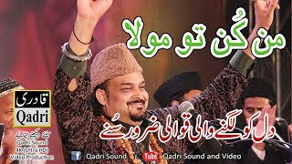 vuclip Manqabat-e-Mola Ali (R.A)by Amjad Ali Sabri Qawal in Urs Mubarak Manser Sharif 2015