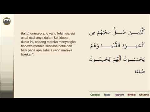 Surah al-Kahfi 1-10 & 101-110 (Awal dan Akhir)