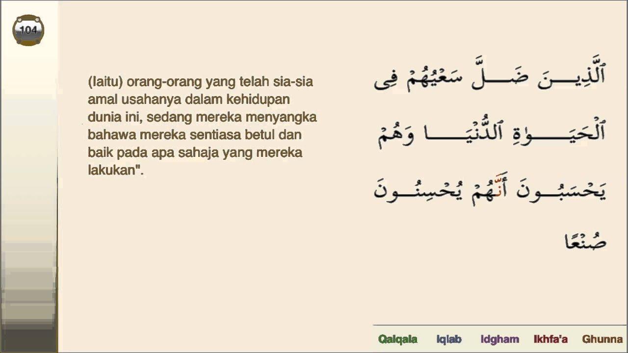 Keutamaan Membaca Surah Al Kahfi 1 10 Ruang Belajar Siswa