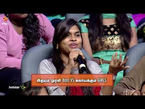 Neeya Naana   21st July 2019 - Promo 2