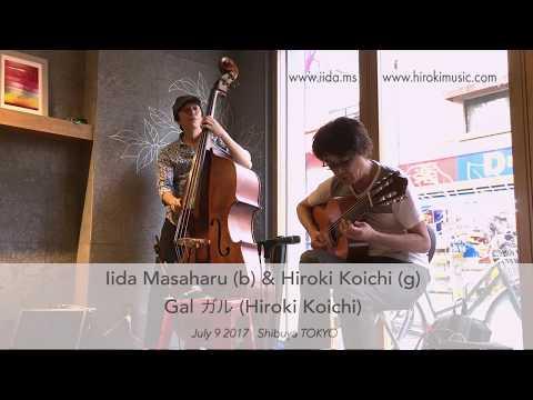 Gal/Iida Masaharu(b) Hiroki Koichi(g)/July 9 2017, Shibuya TOKYO