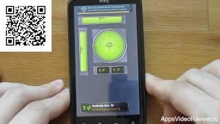 super Compass - простой симпатичный компасс для Android