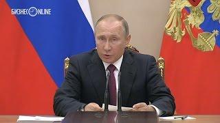 """Путин: """"Итоги выборов - это аванс, и его нужно отработать"""""""