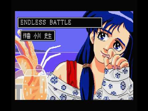 Valis II Soundtrack (MSX2 PSG-Only Version)