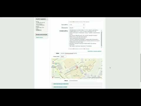 Вакансии : как создать и размещать на всех сайтах