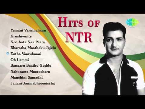 Super Hit Songs Of NTR | Top 10 Hits Jukebox | Best Evergreen Telugu Songs