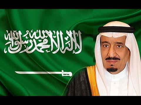 النشيد الوطني السعودي