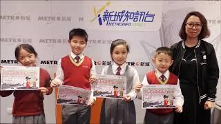Publication Date: 2018-10-25 | Video Title: 08  宿新市徐公店  順德聯誼總會何日東小學