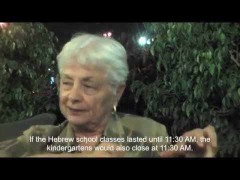 Israel's Ethiopian Jewish Immigration