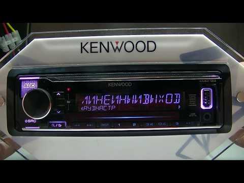 Обзор автомагнитолы Kenwood KMM-124
