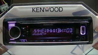 Огляд автомагнітоли Kenwood KMM-124