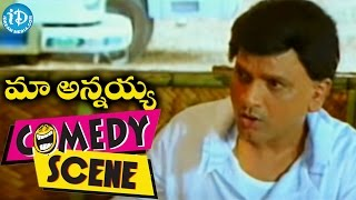 Maa Annayya - AVS, Sudhakar, Rajasekhar Nice Comedy Scene