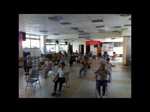 105/08/17華江社區照顧關懷據點活動影片
