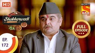 Bhakharwadi - Ep 172 - Full Episode - 8th October, 2019