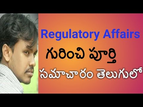 How to know about Regulatory Affairs in Telugu || R.A ROLE & RESPONSIBILITIES || Pharma Guide