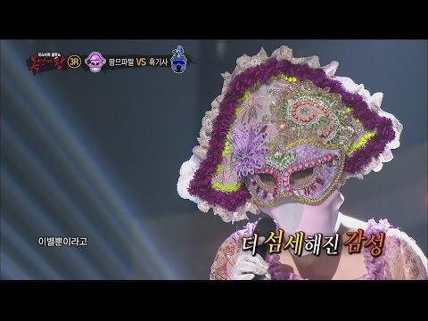 [King of masked singer] 복면가왕 - 'femme fatale' 3round -   Things that I can't do for you 20160703