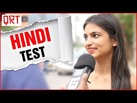 DOUBLE MEANING HINDI IQ TEST in Delhi | 2017 Hilarious Comedy Videos | Quick Reaction Team