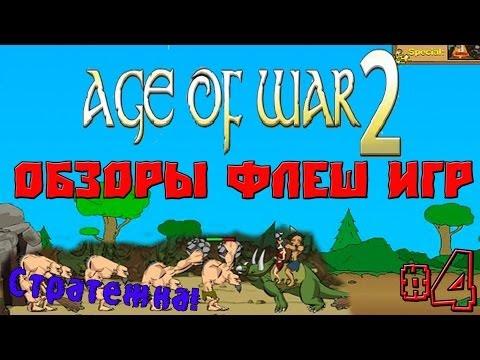 Новые игры онлайн на  - Game2ok