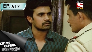 Crime Patrol - ক্রাইম প্যাট্রোল (Bengali) - Ep 617 - Disappointed (Part-2) - 5th Feb, 2017