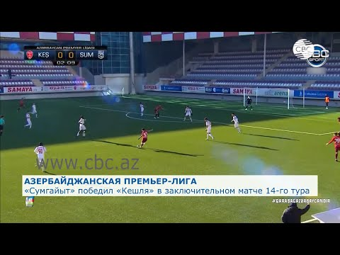 Завершился 14-ый тур азербайджанской футбольной премьер-лиги.