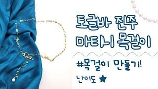 [동대문앨리스] | 내…